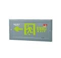 敏華DC36V應急防水型嵌墻式標志燈