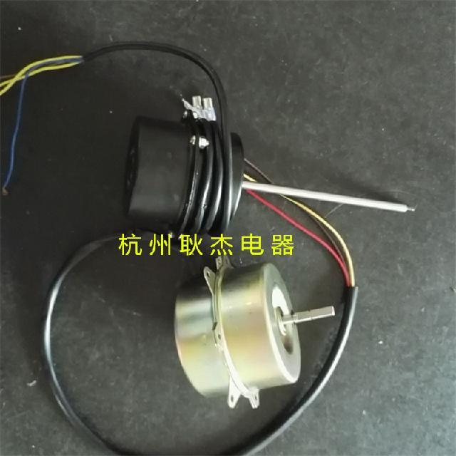 幕布电机接线图