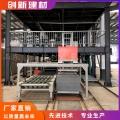 河北A级外墙保温板生产设备