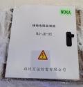 閃電定位儀 森林防火雷電預警器 100米定位