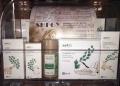 SHFGY世崎 艾草嫩膚修護精華液和修護面膜和花露水