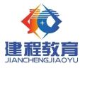 四川樂山建筑工程師職稱初中高級評審提交資料馬上截止