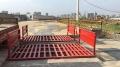 襄樊工地洗車機機械化控制操作方便