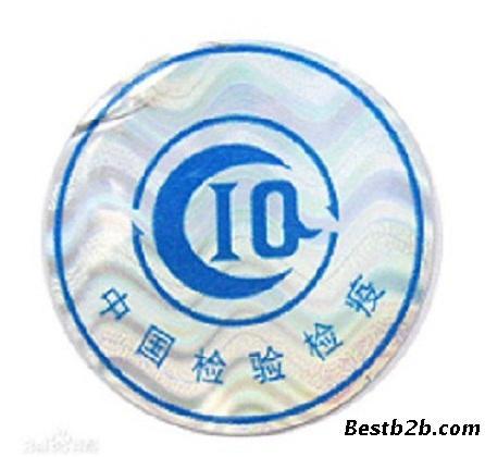 宁波ciq标志矢量素材