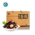 商洛藍干香菇的貯藏和營養價值