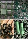 回收摄像头ic二极管 回收BGA内存芯片