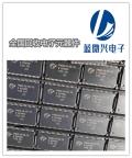 江蘇功率電感收購公司