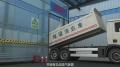 寧德三維動畫3D產品動畫宣傳廣告制作