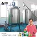 山西洗衣液设备加盟送技术