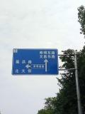 价格实惠 南昌波形护栏交通标志牌市政护栏