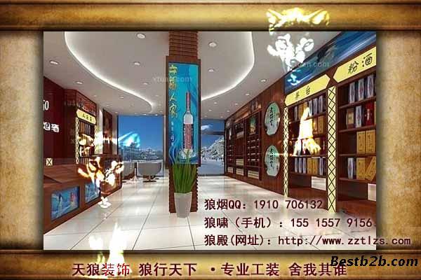 烟酒店装修设计效果图,店面灯光要用好,货架及柜台的颜色决定了店面的