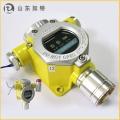 冷媒濃度檢測探測器 R410A冷媒泄漏報警器