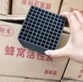 四川蜂窩活性炭 汽車噴漆吸附劑活性炭磚塊