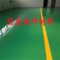 邹城太平工业园环氧耐磨材料厂家