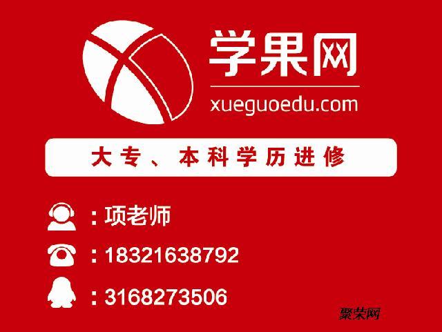 上海自考专升本难不难,本科学历提升学制一年半