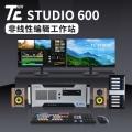 北京天創華視 高配置TC STUDIO600非編設