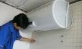 義烏修理熱水器維修公司