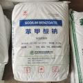 供應武漢有機苯甲酸鈉 食品級苯甲酸鈉武漢現貨