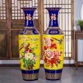 3米陶瓷青花瓷落地大花瓶 仿古客廳裝飾品瓷瓶擺件大號