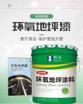 濟寧醇酸防腐漆聚氨酯氟碳漆材料生產直銷