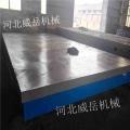 同規格的焊接平臺鑄鐵會產生差異的原因是