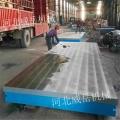 大型鑄鐵平臺的維護方法和使用常識介紹