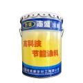 北京志盛ZS-911 高溫耐磨陶瓷防腐涂料