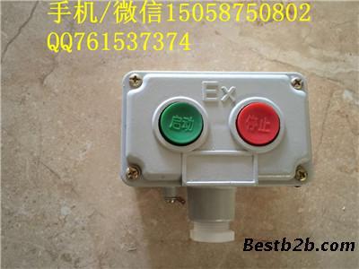 接触器加指示灯加电流表接线图
