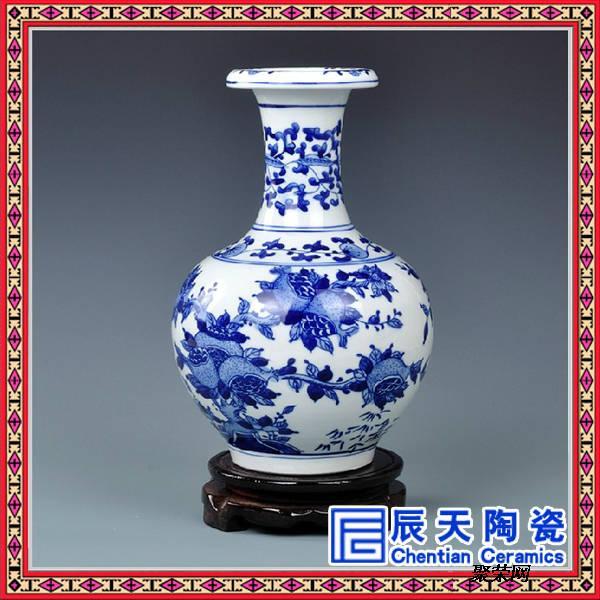 景德镇陶瓷富贵莲藤 釉下彩青花瓷花瓶 古典家居装饰品摆件