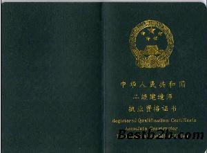 河南省二级建造师报名条件二级建造师报名时间二建考试时间安排