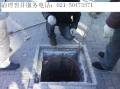 上海閔行區虹橋鎮清理污水池清淤