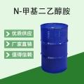 甘肅甲基二乙醇胺優勢現貨脫碳劑脫硫劑催化劑纖維助劑
