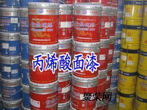 上海哪里回收油漆原料