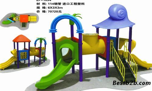 室内游乐滑梯专卖 塑料儿童滑梯价格