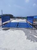 重慶城口工程自動洗車臺