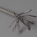 銷售批發不銹鋼繩 多股包膠繩