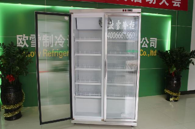重庆北培超市展示柜岛柜厂家让利直销