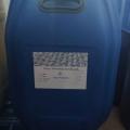 供應福爾普生吸濕速干劑