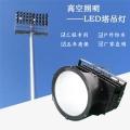 LED塔吊灯400W 500W球场灯 投射灯5年质保