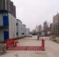 镇江区自动洗车机厂家,工程车用自动洗车机