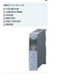6ES7507-0RA00-0AB0電源模塊