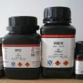 求購實驗室搬遷危廢處理 北京過期化學試劑回收公司