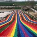 山東樂之翼戶外親子七彩滑道 色彩斑斕的多彩滑道 場地