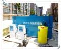 新乡市卷烟厂污水处理一体化设备厂家定制