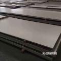 00Cr22Ni5Mo3N圓鋼雙相不銹鋼板材