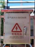 龍華空氣能熱水器安裝師傅
