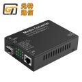 光特通信 GT-X311光口自適應光纖收發器SFP口