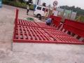 重慶城口全自動工程洗車臺