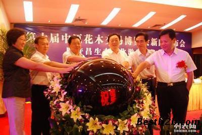 启动仪式道具启动球租赁,庆典夜光球,支架气球销售及出租图片