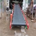 升降輸送機 移動式散包兩用皮帶輸送機 斜坡式輸送機
